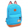 Thumbnail image for our new favorite backpack, like, ever