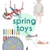 Thumbnail image for best toys for spring playtime!