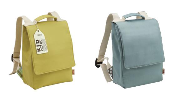 Best Cool Modern Backpacks for Kids Back to School